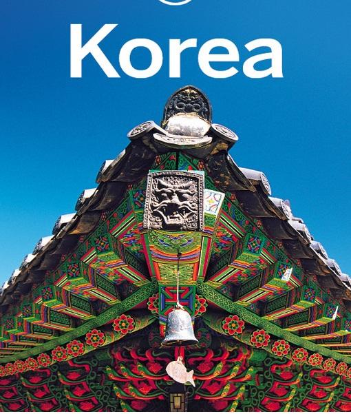 Chuyển phát nhanh đi Hàn Quốc-Korea